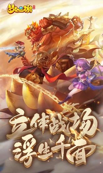 梦幻西游手机版网易版官方下载