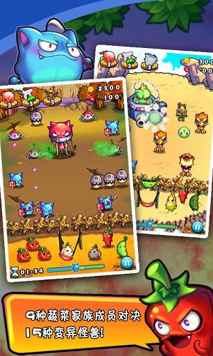 燃烧的蔬菜游戏下载免费