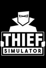 小偷模拟器中文电脑版