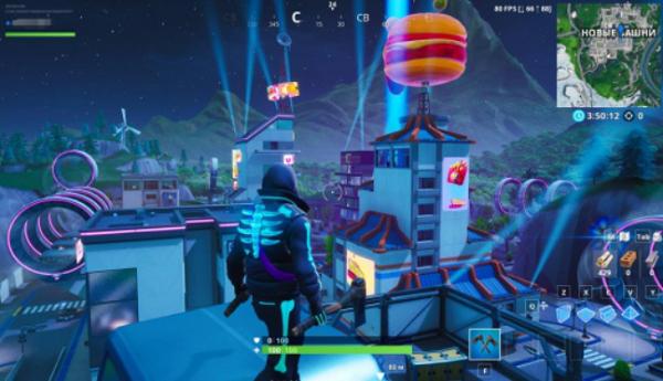 堡垒之夜下载游戏