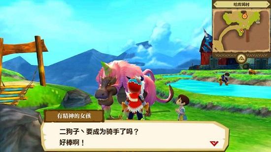 怪物猎人物语最新版本1.6.6免费版下载