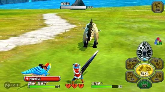 怪物猎人物语最新版本1.6.6免费版