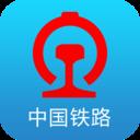 12306官方app最新版本