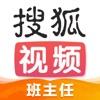 搜狐视频官方版