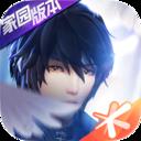 龙族幻想官方版免费下载