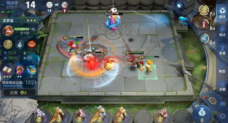 王者模拟战新版本最强阵容攻略 目前最强阵容搭配及玩法介绍