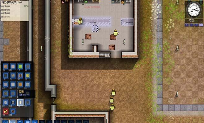 监狱建筑师手机汉化版完整版下载