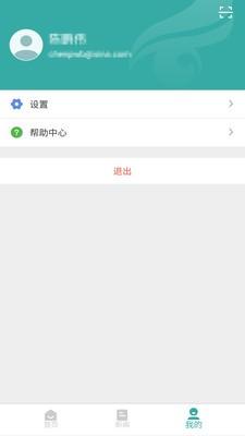 学信网app下载