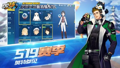 QQ飞车手游最新版下载安装