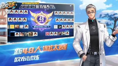 QQ飞车手游最新版下载