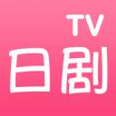 日剧tv安卓版下载