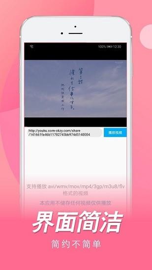 日剧tvapp下载