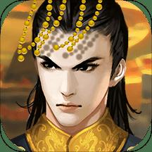 皇帝成长计划2安卓中文版