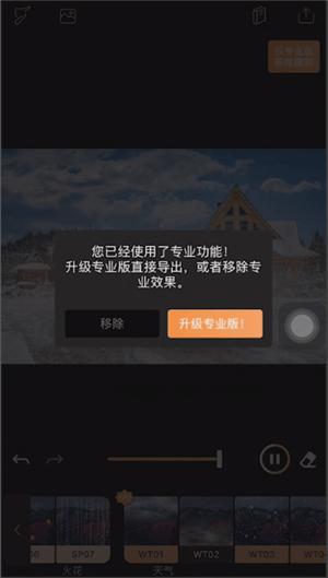 pixaloop安卓版下载