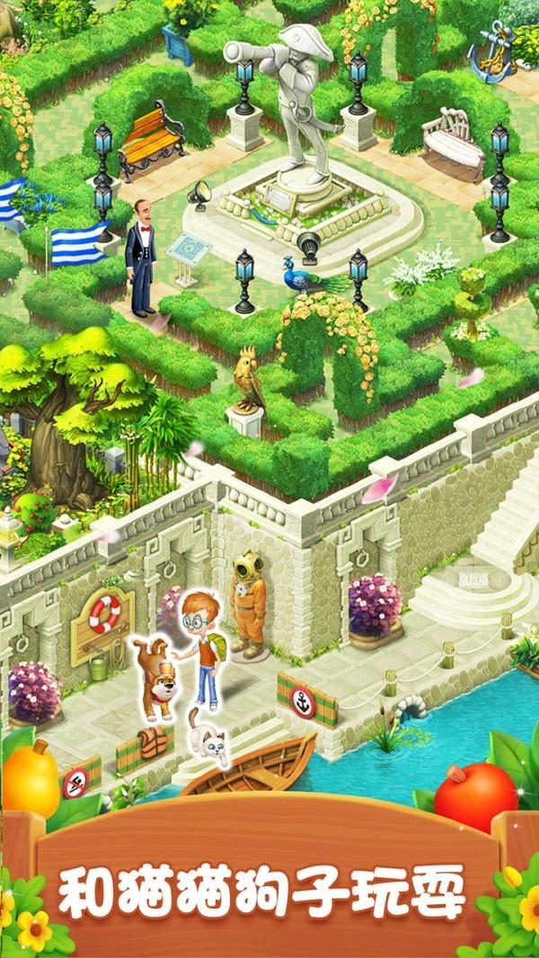 梦幻花园破解版下载