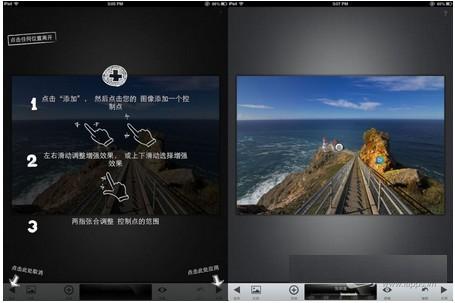 Snapseed中文手机版下载