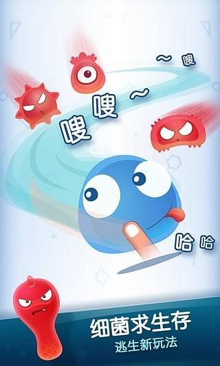 红蓝大作战2破解版无限金币