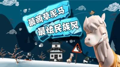 滑雪大冒险最新版免费下载
