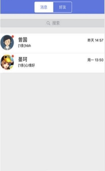 赣教云教学通app下载