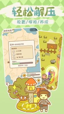 动物园模拟器手游中文版下载