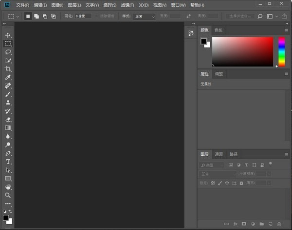 photoshop cs6官方中文正式原版下载