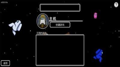 在我们当中下载游戏中文版