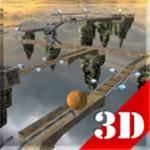 3d平衡球中文版游戏