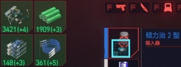 赛博朋克2077制作材料怎么刷 赛博朋克2077刷制作材料方法