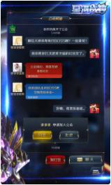 星河战神破解版下载