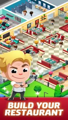 空闲饮食帝国游戏免费版下载