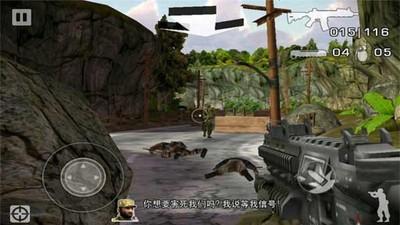 战地叛逆连队2破解版下载