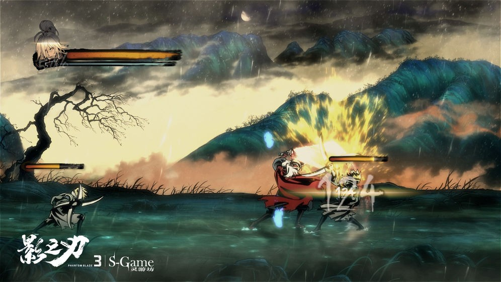 影之刃3游戏安卓版下载