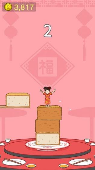豆腐女孩安卓版下载安装
