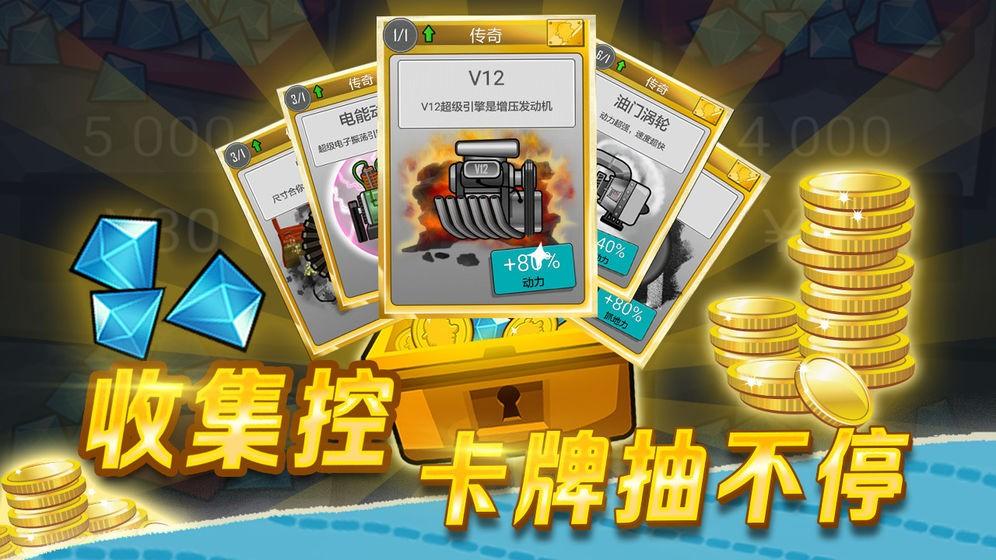 登山赛车游戏免费下载安装