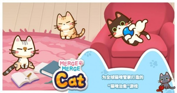 合并猫猫手机版下载