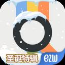 模拟地铁手游中文版  v1.0.13