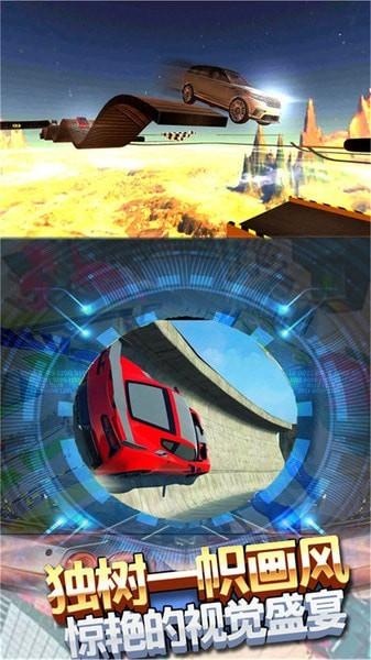 飞车狂飙世界模拟刺激赛车游戏下载