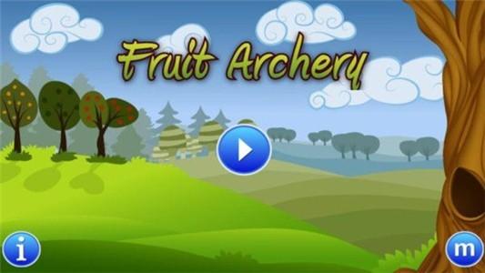 水果射箭免费手机下载