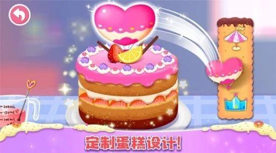 面包店大亨蛋糕帝国最新版下载