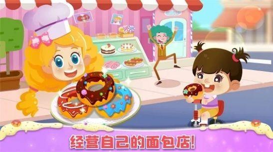 面包店大亨蛋糕帝国免费下载