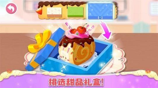 面包店大亨蛋糕帝国安卓版下载