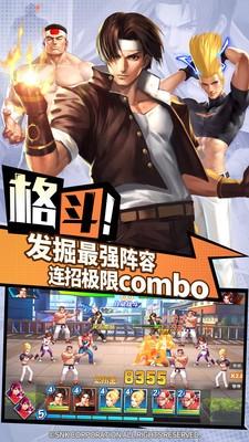 拳魂觉醒游戏官方版下载