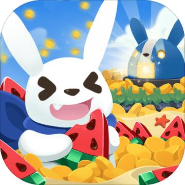 萌兔天兵手游安卓版  v1.20.0.5