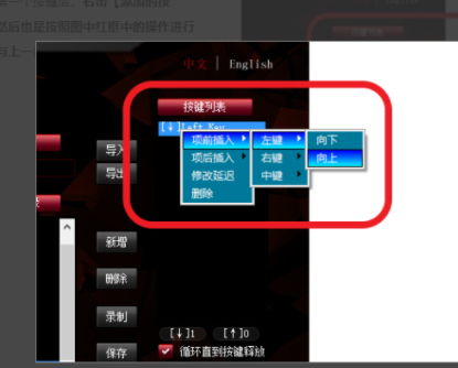 cf鼠标宏设置教程怎么设置通用 cf炼狱鼠标宏设置教程
