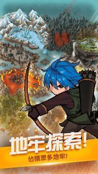 地牢与猎人最新版下载