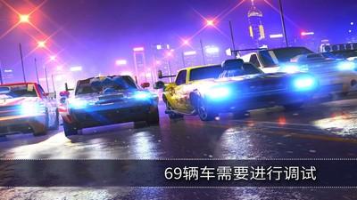 天天飙车游戏手机版下载