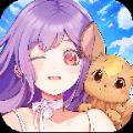 宠物美少女免费版  v1.1.0.00730013