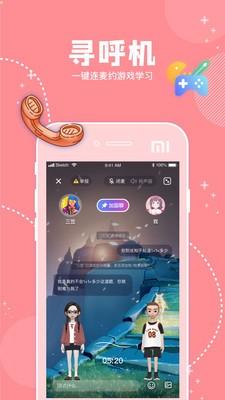 幸识app下载