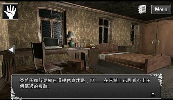 古董旅店游戏下载