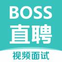 boss直聘手机安卓版